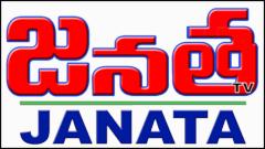Janata TV