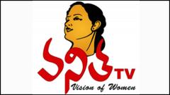 Vanitha TV [1]