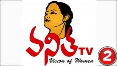 Vanitha TV [2]